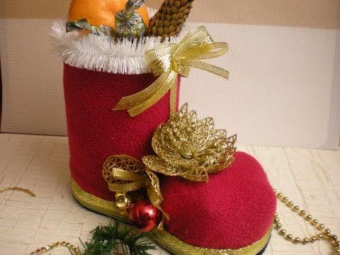 Волшебный Сапожок для Подарков своими руками. //DIY Happy New Year . //DIY Christmas holiday