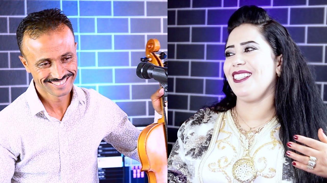 Lahcen El Khenifri & Rkia Azrou - Michmyaghan dounit