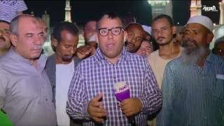 تعليق موفد العربية من الحرم المدني ليلة العيد
