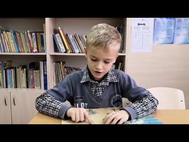 Изображение предпросмотра прочтения – ИванПинько читает произведение «Берёза» С.А.Есенина