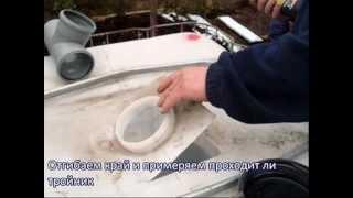 Септик на дачу из еврокуба(, 2012-02-28T13:39:13.000Z)