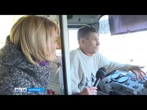 В Кургане автоинспекторы проверили маршрутные автобусы