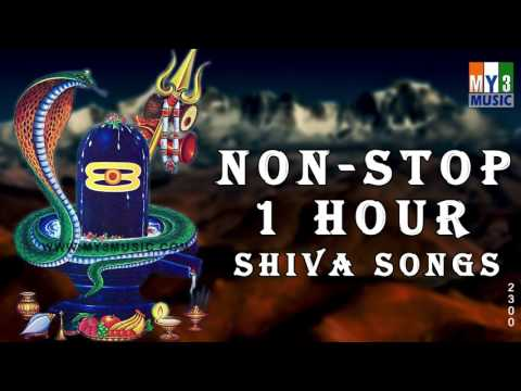 TOP BEST SHIVAYA SONGS | NON STOP 1 HOURS SHIVA SONGS | MOST POPULAR SHIV DEVOTIONAL SONGS