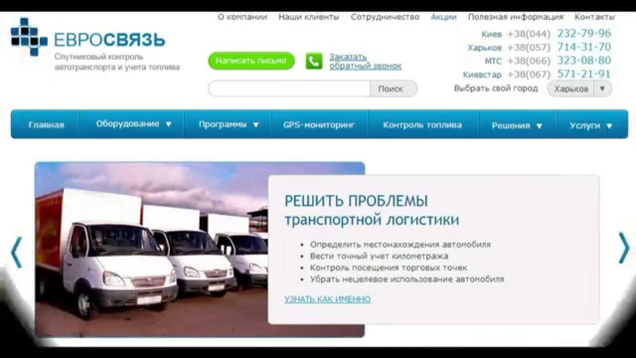 Мечта водителя! 3 в 1 регистратор + радар + GPS трекер!!! - YouTube
