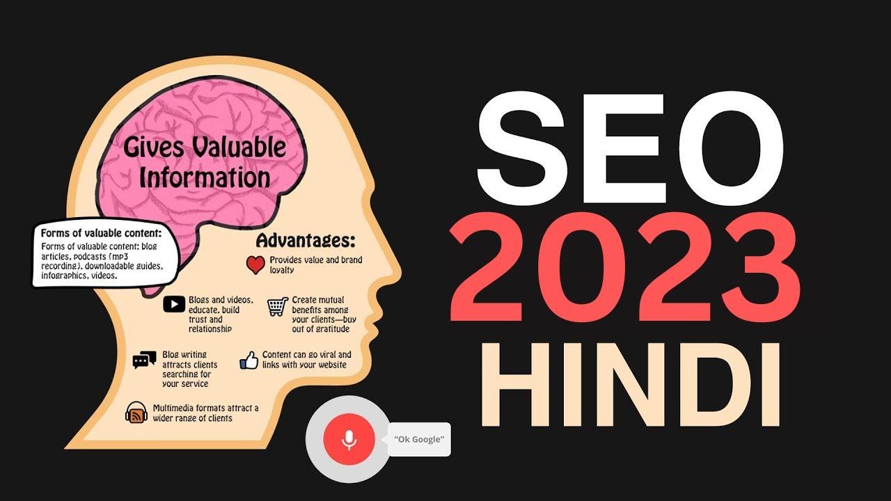 e1e9648bac6 SEO 2019 in Hindi - YouTube