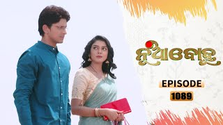Nua Bohu | Full Ep 1089 | 8th Apr 2021 | Odia Serial - TarangTV