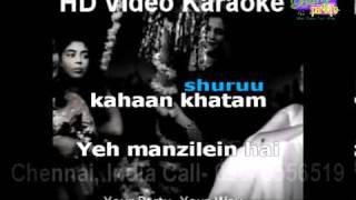 Ajeeb Dastan Hai Yeh  (Video Karaoke Rental)