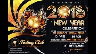 Dj Karim Siala Official , DJ MAROO , Wathik FEKIH, Dj Wise & Dj ACH