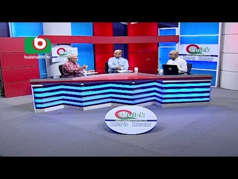 Talkshow | Zero Hour | Chittagong Port Crisis & Improvements | 01May17