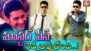 Mahesh babu and murugadoss spyder movie making as excellent master piece | namaste