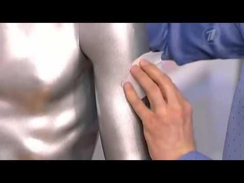 Подкожный укол попал в мышцу