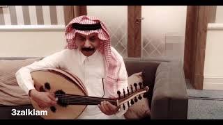 الدكتور / عبادي الجوهر رائعة   يالله خلاص ارجع  عود