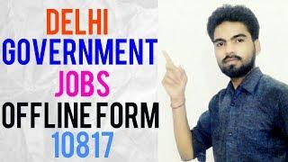 Delhi government jobs 2017 for Nursing Orderlies,Sweeper & Sanitation Workers Jobs