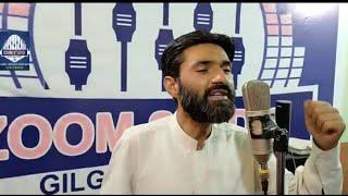 Shina New Song || DeePak Deepak Han Shuwa || Lyrics & Vocal Mudasir Ahmed Deepak || GB New Songs
