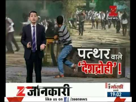 School and college students turn stone pelters in Kashmir