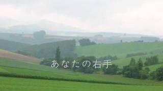 オリジナル弾き語りです。http://watashiteki.com/goma/ この曲は一人で...