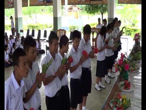 พิธีไหว้ครูโรงเรียนท่าจำปาวิทยา สพม.22 ปีการศึกษา 2556 3/4