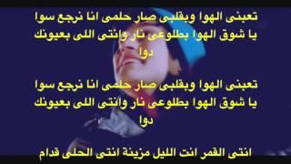 روجيه خوري ya kel el deni lyrics