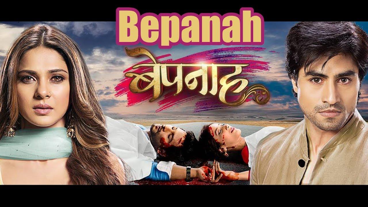 Image result for Bepanah पोस्टर