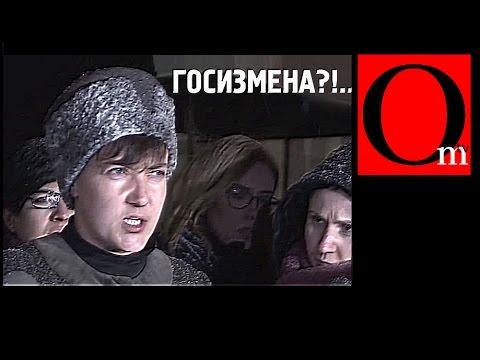 """Результат пошуку зображень за запитом """"савченко дура"""""""