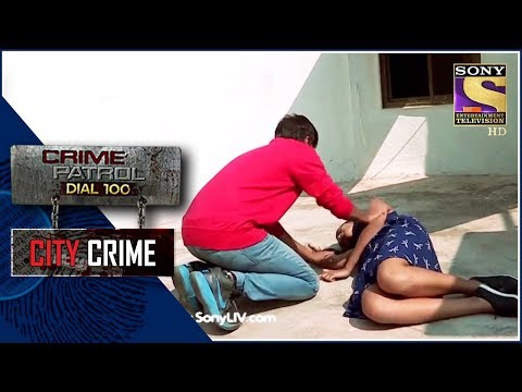 City Crime | Crime Patrol | भेड़िया  | Mumbai