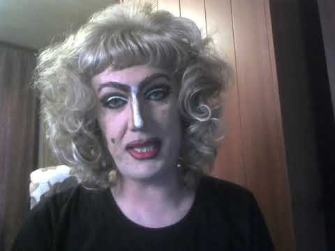 Баба транс