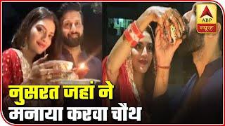 Nusrat Jahan Celebrates Karwa Chauth With Her Husband Nikhil Jain | ABP News