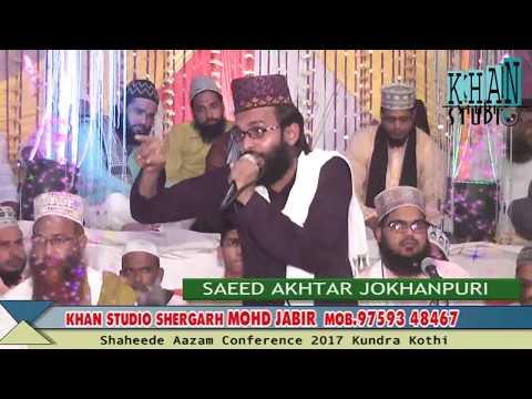 शाने हुसैन में दिल को रुलाने वाला कलाम   SAEED AKHTAR JOKHANPURI +919568376786