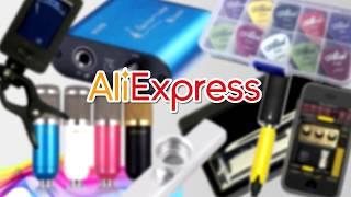 10 ТОВАРОВ ДЛЯ МУЗЫКАНТОВ С ALIEXPRESS