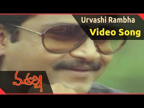 Maharshi Movie ||  Urvashi Rambha Video Song  ||  Maharshi Raghava,  Shanti Priya