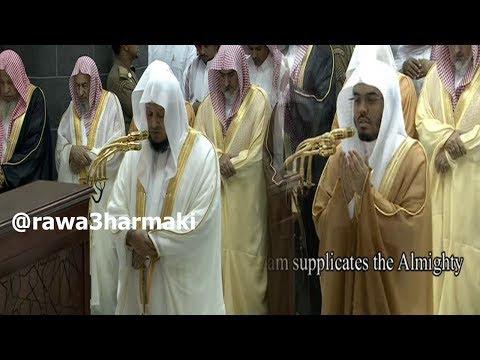 صلاة التراويح من الحرم المكي ليلة 8 رمضان 1438 للشيخ صلاح باعثمان وياسر الدوسري كاملة مع الدعاء