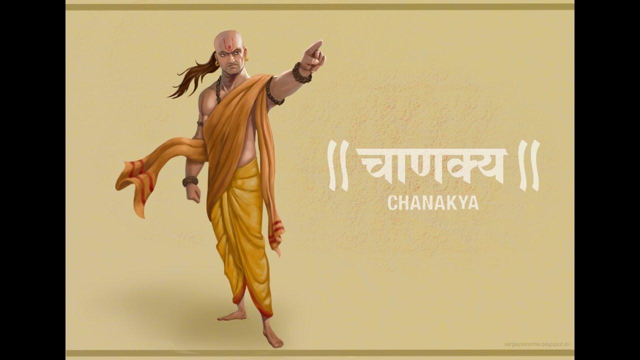 autobiography of chanakya