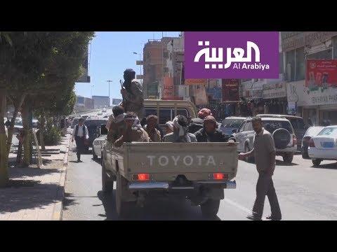 الحوثي يتذرع بأقارب صالح لتهريب خبراء إيران  - نشر قبل 7 ساعة