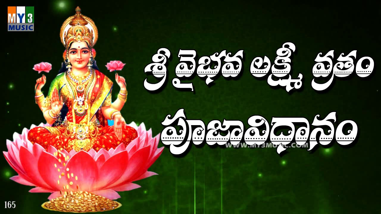 Vaibhav lakshmi vratam in telugu download movies