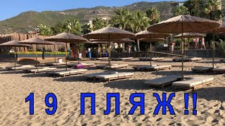 Аланья Турция К Нам Пришли на 19 Пляж Наши Подписчики Пляж Клеопатры