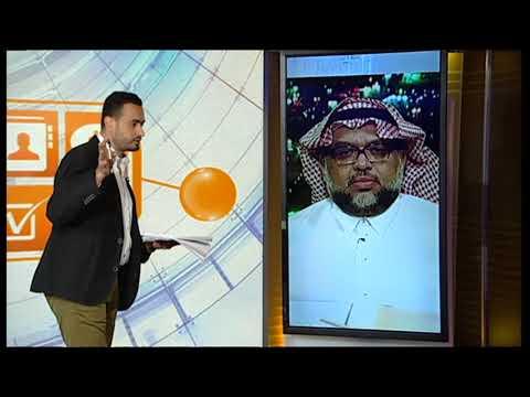 حملة مكافحة الفساد في السعودية: كيف يراها مؤيد ومعارض؟ نقطة حوار  - 20:21-2018 / 2 / 15
