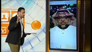 حملة مكافحة الفساد في السعودية: كيف يراها مؤيد ومعارض؟ نقطة حوار