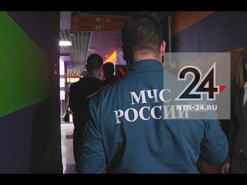 В Нижнекамске кинотеатр проверили на пожарную безопасность