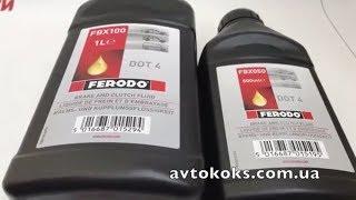 Тормозная жидкость DOT4 Ferodo FBX100
