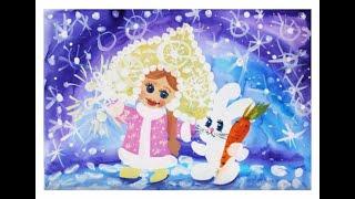 Как нарисовать Снегурочку поэтапно. Видео уроки рисования для детей 5-8 лет