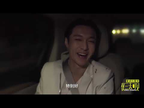 200120 ZHANG YIXING 张艺兴 — Only 3 Days [9]