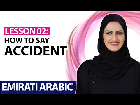 Emirati Arabic language speaking course, 2 AlRamsa Institute