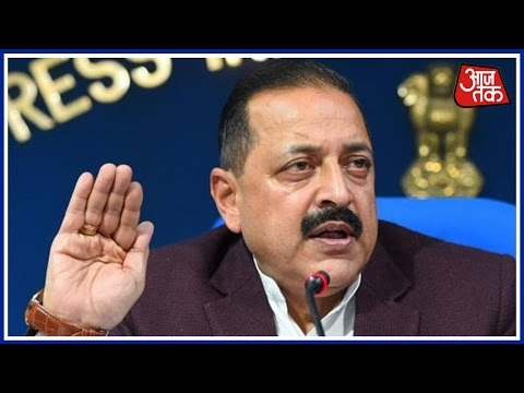 100 Shehar 100 Khabar: Jitendra Singh Reacts To India Today Expose On Hurriyat