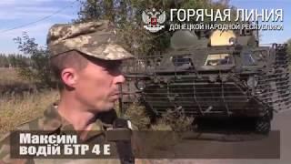ВСУ передали новые БТР4Е для продолжения войны в Донбассе