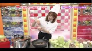 佐藤かよ Cooking!