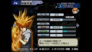 Katekyō Hitman Reborn! Kindan no Yami no Delta (PS2 Gameplay)