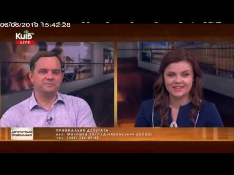 Телеканал Київ: 06.06.19 Депутатська приймальня 15.10