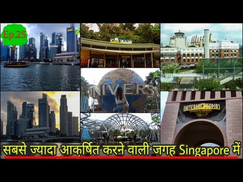 Top Attraction in Singapore | Hindi | Cycle Baba