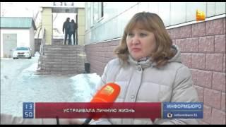 В Астане нашли без вести пропавшую Гульшат Казбекову