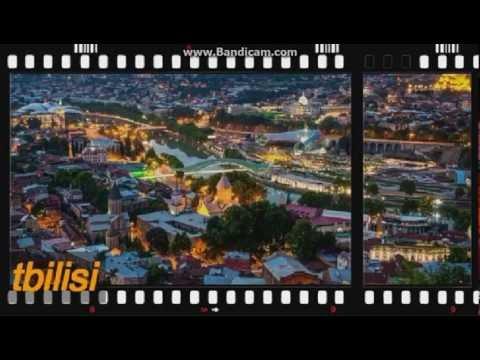 знакомства тбилиси gio